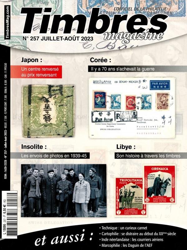 """Résultat de recherche d'images pour """"timbres magazine juin"""""""